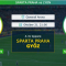 Sparta Praha – Lyon 21.10.2021 Tippek Európa Liga